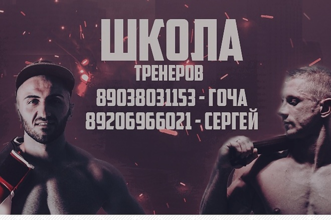 Создам лендинг на вордпресс быстро 18 - kwork.ru