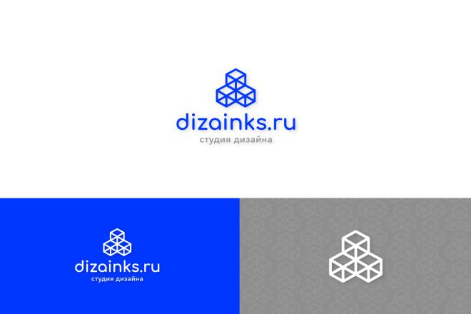 Логотип в стиле минимализм. Уникальные подарки каждому покупателю 6 - kwork.ru