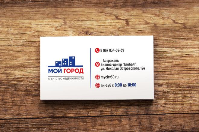 3 варианта дизайна визитки 47 - kwork.ru
