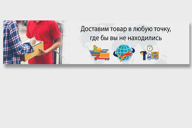 Сделаю баннер для сайта 9 - kwork.ru