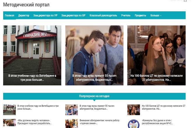 Установка CMS Wordpress на хостинг с полной настройкой 1 - kwork.ru