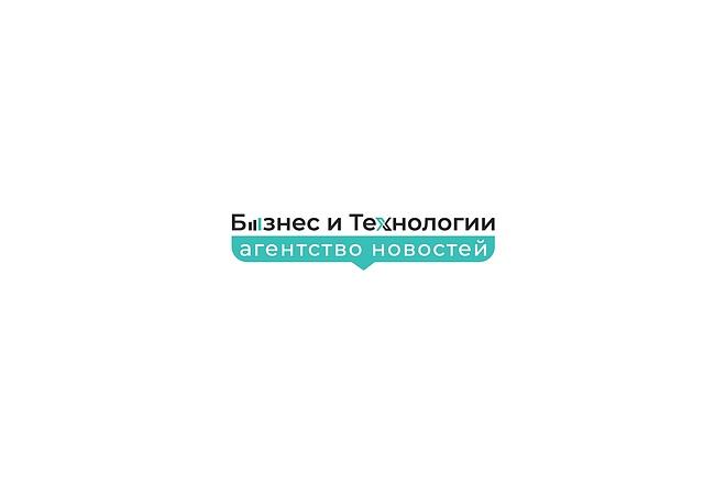 Разработка логотипа по вашему эскизу 9 - kwork.ru