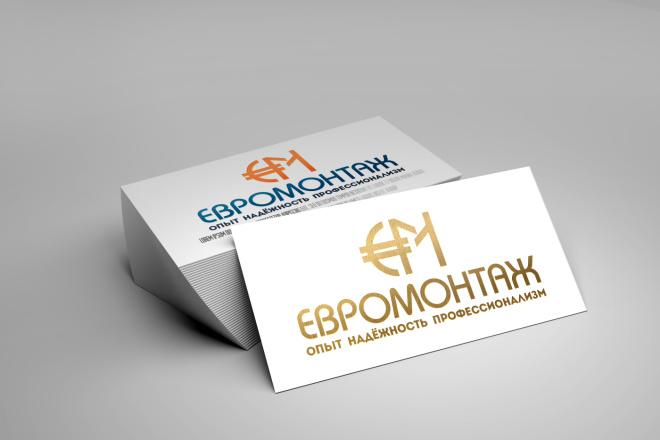 Визитка. Визитная карточка 7 - kwork.ru