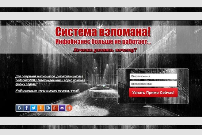 Продающий одностраничный Landing Page на Тilda 3 - kwork.ru