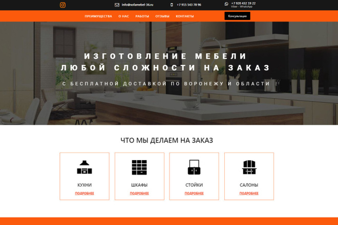 Адаптивный лендинг на cms Joomla 17 - kwork.ru
