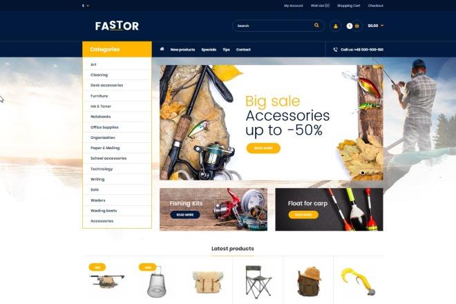 Создам интернет-магазин на движке Opencart, Ocstore 11 - kwork.ru