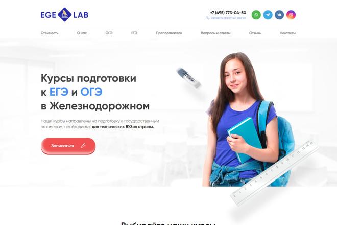 Адаптивная верстка сайтов 1 - kwork.ru