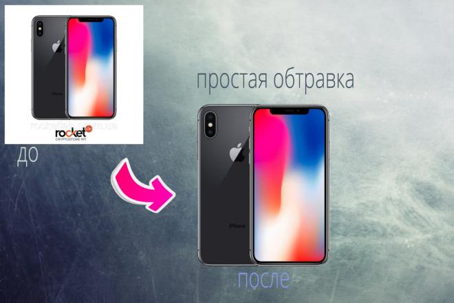 Удаление фона, обтравка, отделение фона 14 - kwork.ru