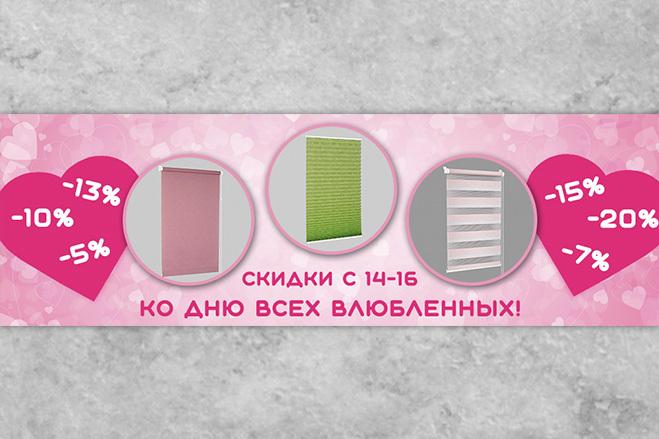 Баннер статичный 7 - kwork.ru