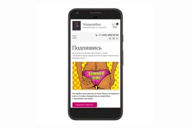 Сделаю дизайн страницы сайта 2 - kwork.ru