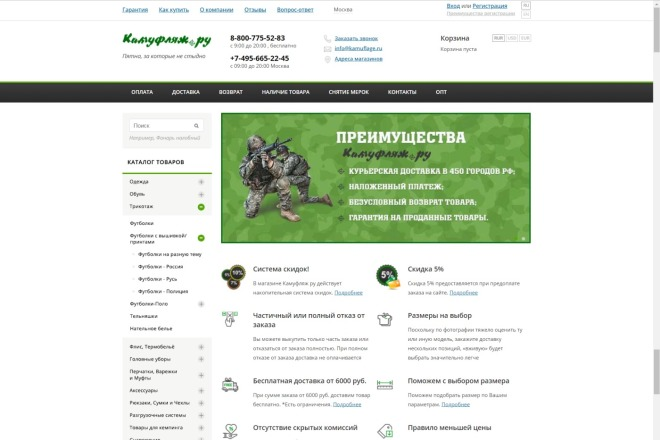 Сделаю верстку любой сложности 32 - kwork.ru