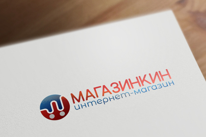 Разработаю 3 варианта модерн логотипа 67 - kwork.ru