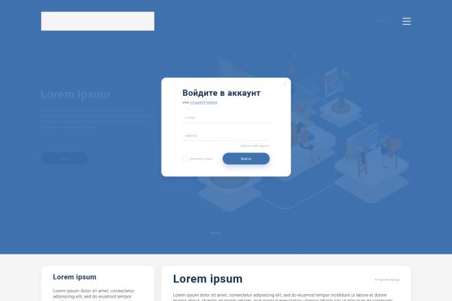 Дизайн блока Landing page 3 - kwork.ru