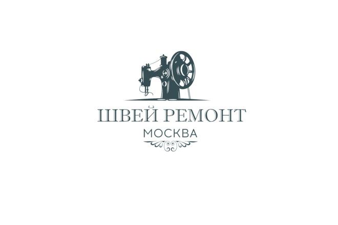 Создам логотип по вашему эскизу 104 - kwork.ru