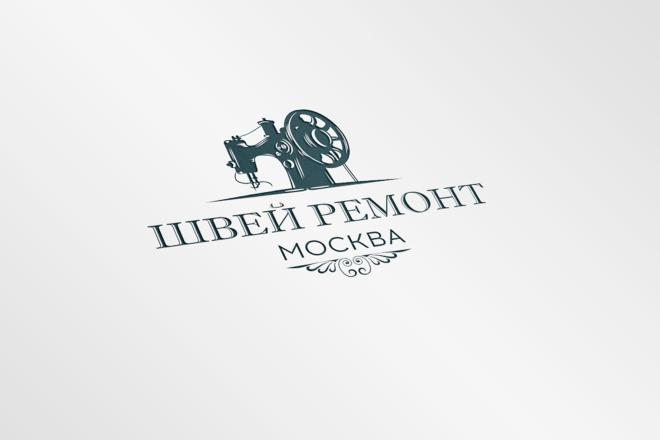 Создам логотип по вашему эскизу 103 - kwork.ru
