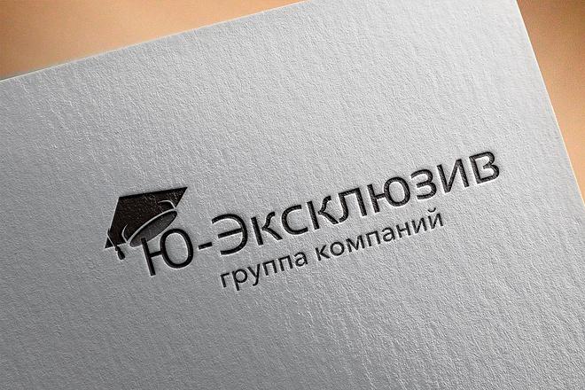 Создам логотип по вашему эскизу 101 - kwork.ru