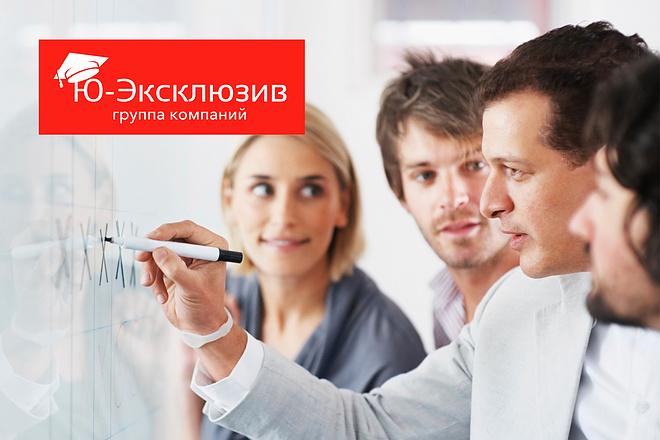 Создам логотип по вашему эскизу 99 - kwork.ru