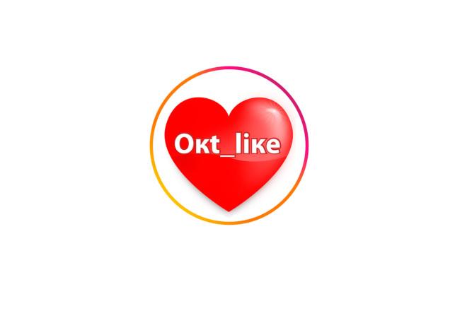 Создам логотип по вашему эскизу 97 - kwork.ru
