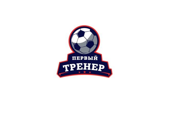 Создам логотип по вашему эскизу 92 - kwork.ru