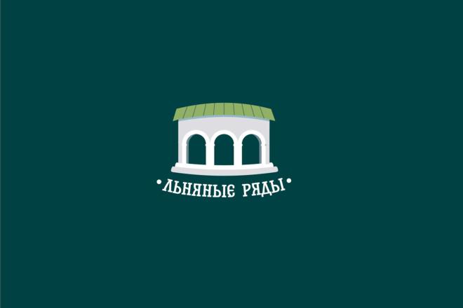 Создам логотип по вашему эскизу 89 - kwork.ru