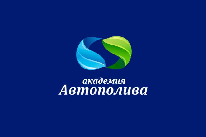 Создам логотип по вашему эскизу 88 - kwork.ru