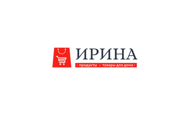 Создам логотип по вашему эскизу 83 - kwork.ru