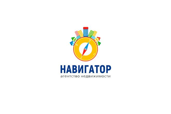 Создам логотип по вашему эскизу 81 - kwork.ru