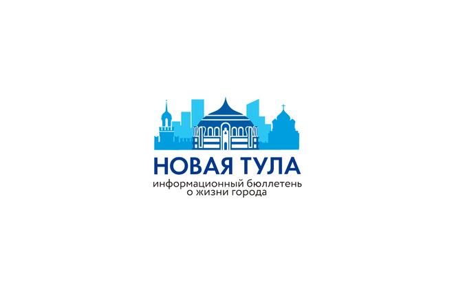 Создам логотип по вашему эскизу 78 - kwork.ru