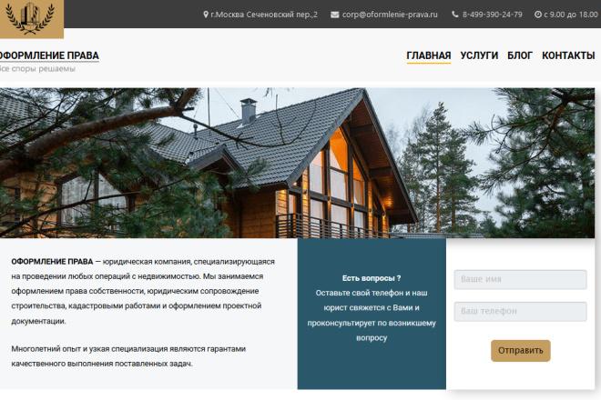Доработка и исправления верстки. CMS WordPress, Joomla 99 - kwork.ru