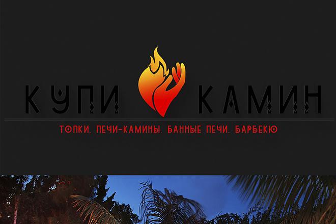 Разработаем Ваш уникальный и красивый логотип 1 - kwork.ru
