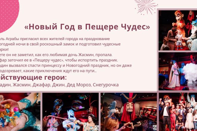 Стильный дизайн презентации 312 - kwork.ru