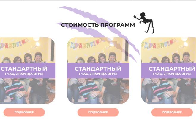 Вёрстка сайтов по доступной цене 1 - kwork.ru