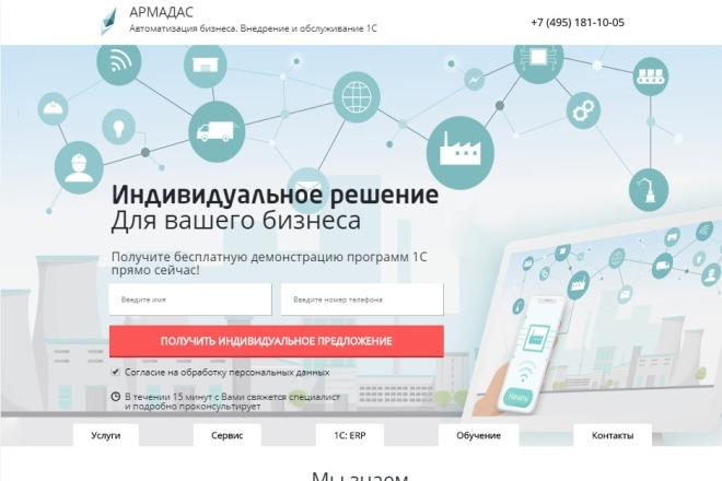 Сверстаю страницу на html + css по PSD макету 7 - kwork.ru
