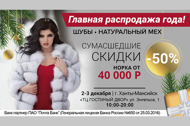 Баннер на сайт 44 - kwork.ru