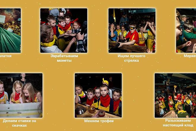 Создаю Лендинг на Тильде под ключ 36 - kwork.ru