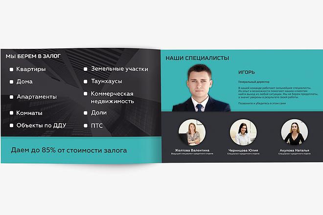Разработаю Маркетинг Кит, для личных встреч и рассылки 129 - kwork.ru