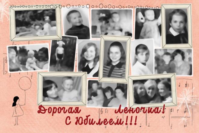 Коллажи из Ваших фото 4 - kwork.ru