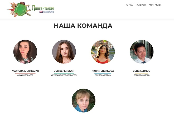 Создание одностраничника на Wordpress 102 - kwork.ru