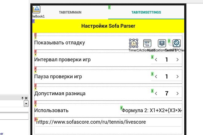 Напишу несложное приложение на Андроид 8 - kwork.ru