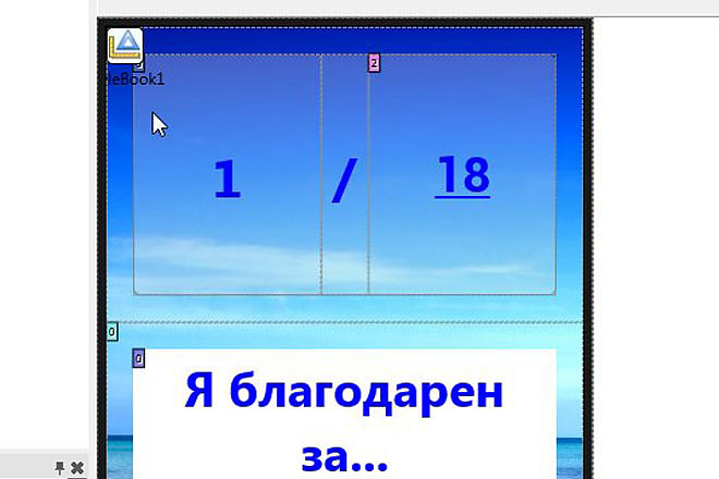 Напишу несложное приложение на Андроид 7 - kwork.ru