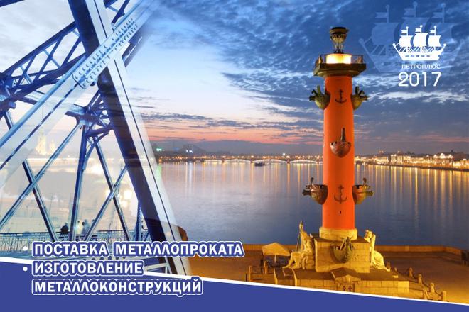 Макет календаря фирменного, семейного 5 - kwork.ru