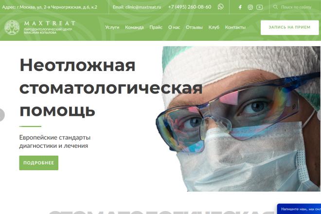 Доработка верстки 3 - kwork.ru