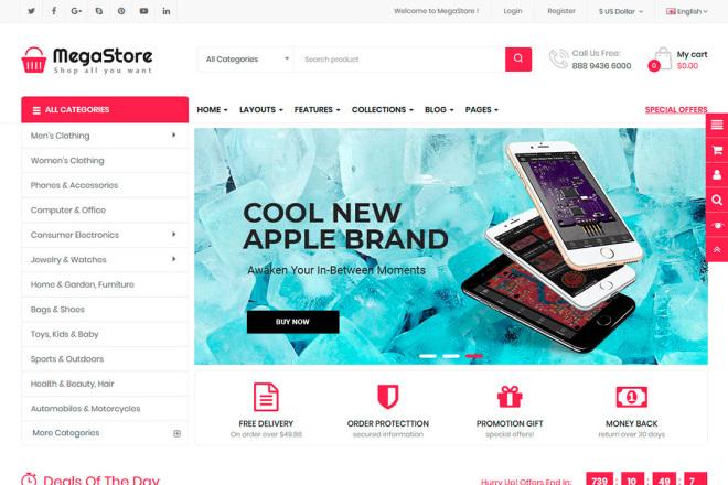 Разверну интернет-магазин на OpenCart OcStore+ установлю к нему шаблон 38 - kwork.ru