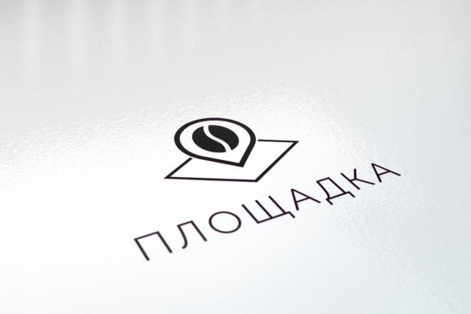 Логотип в 3 вариантах, визуализация в подарок 81 - kwork.ru