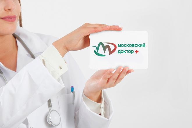 Уникальный логотип в нескольких вариантах + исходники в подарок 156 - kwork.ru