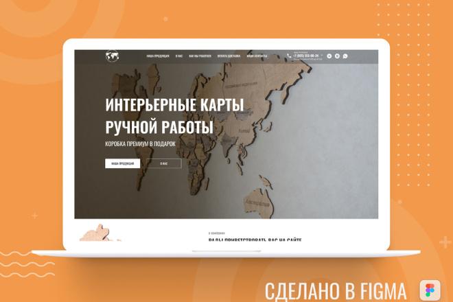 Уникальный дизайн сайта для вас. Интернет магазины и другие сайты 59 - kwork.ru