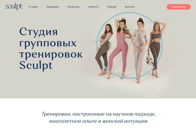 Веб дизайн страницы сайта на Тильде 5 - kwork.ru