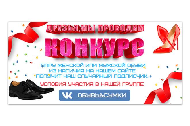 Баннер статичный 3 - kwork.ru