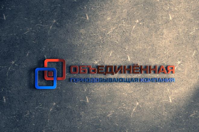 Разработаю дизайн логотипа 107 - kwork.ru