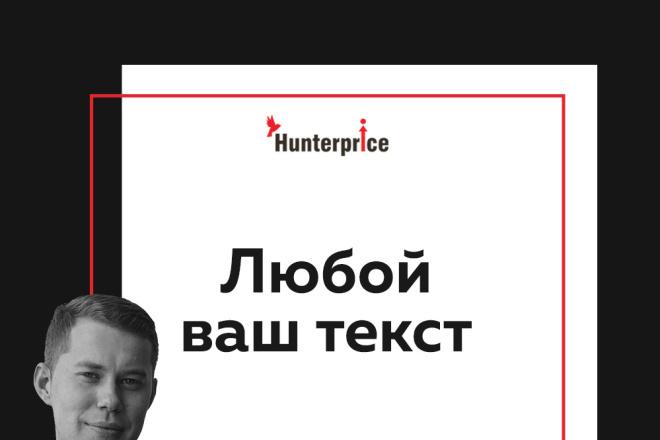 9 Шаблонов для постов в инстаграм 9 - kwork.ru